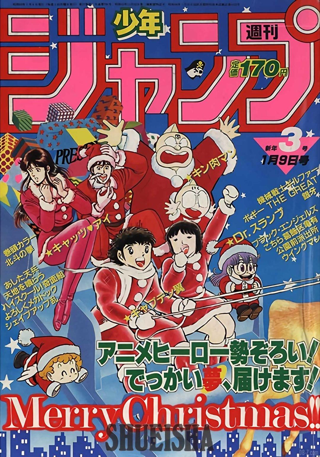 Weekly Shonen Jump 3 1984