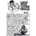Akira Toriyama histoires courtes vol 2