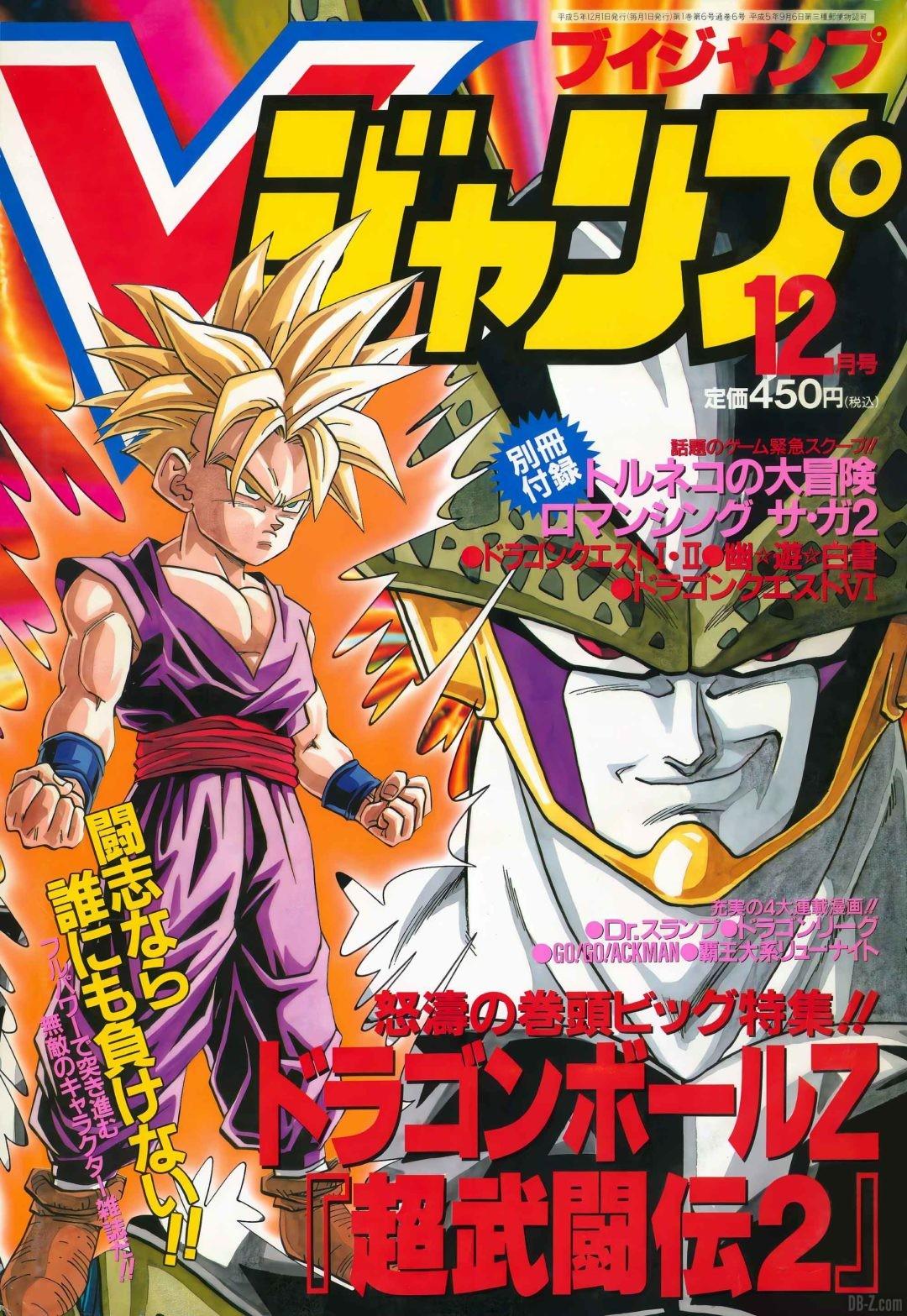 Cover-V-Jump-Decembre-1993