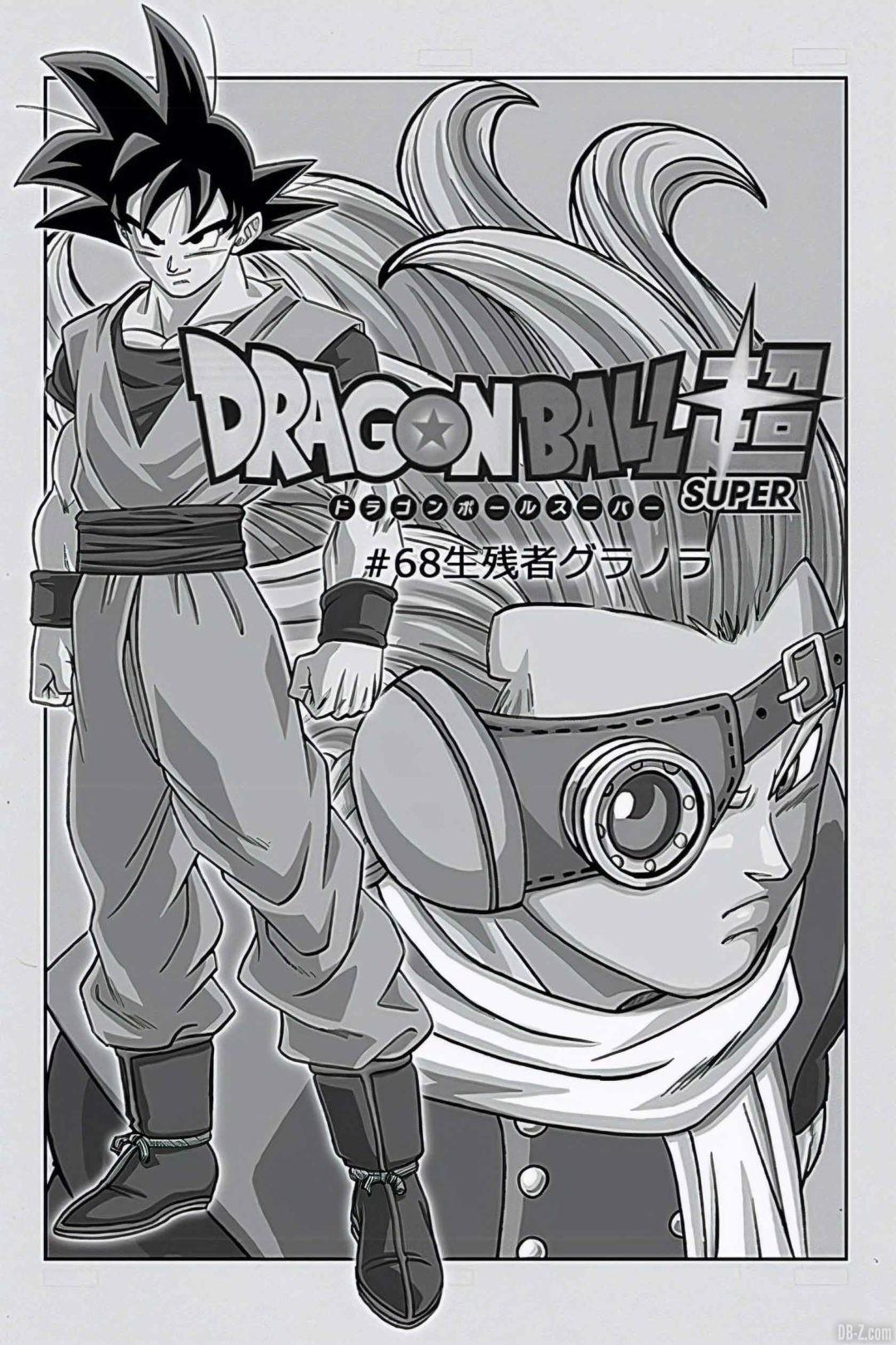 Dragon Ball Super Chapitre 68 Brouillon Image 1