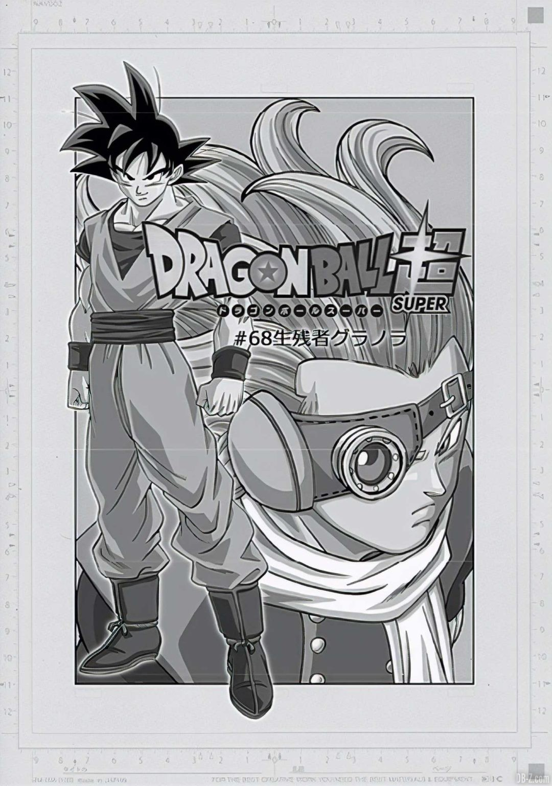 Dragon Ball Super Chapitre 68 Brouillon Page 1