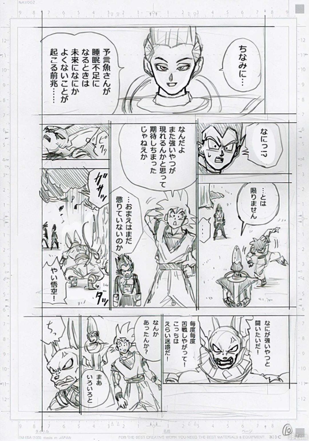 Dragon Ball Super Chapitre 68 Brouillon Page 10