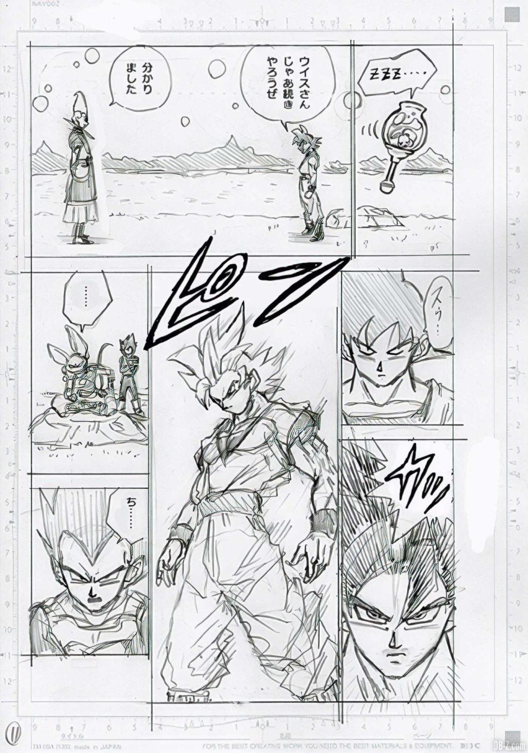 Dragon Ball Super Chapitre 68 Brouillon Page 11