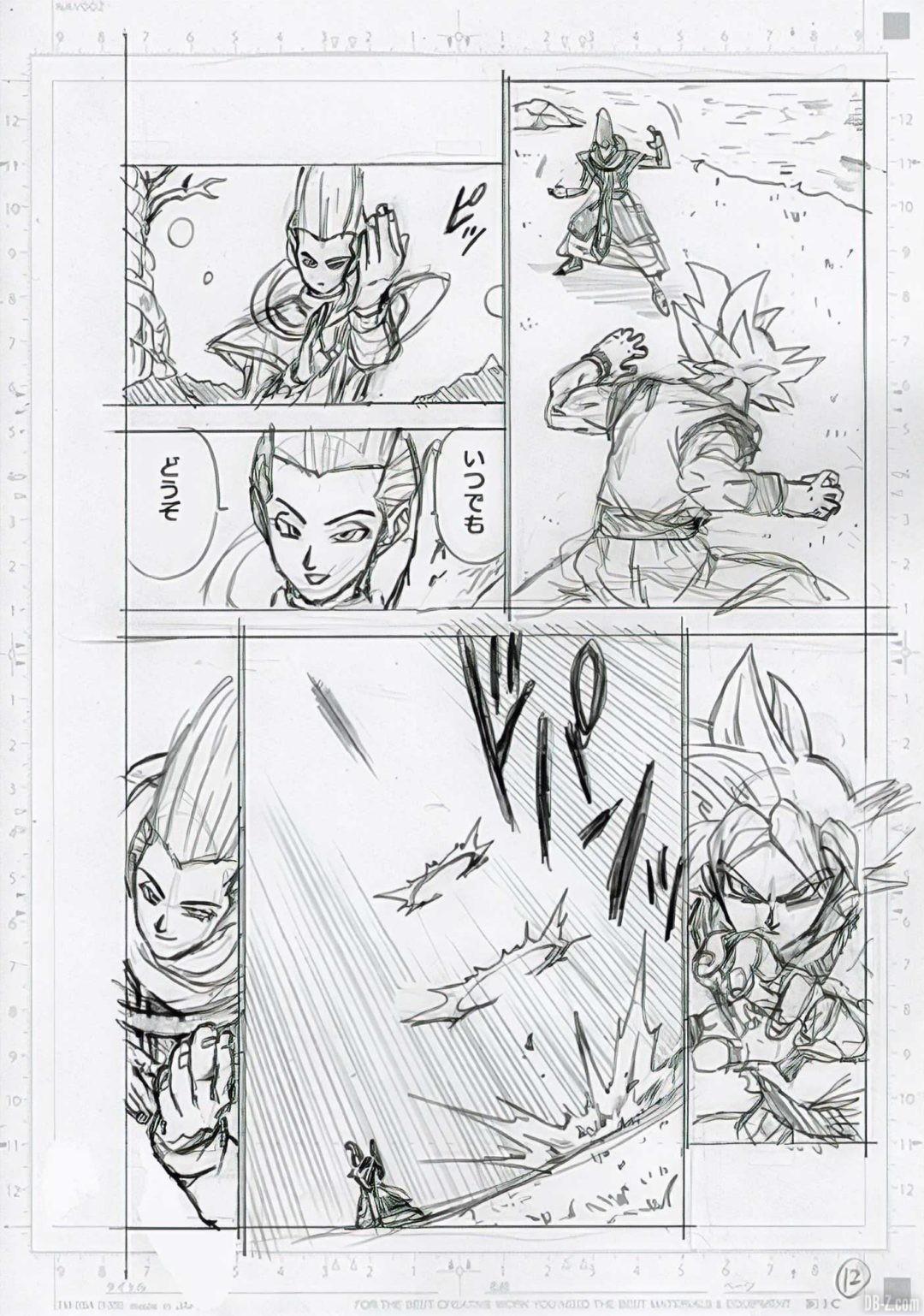 Dragon Ball Super Chapitre 68 Brouillon Page 12