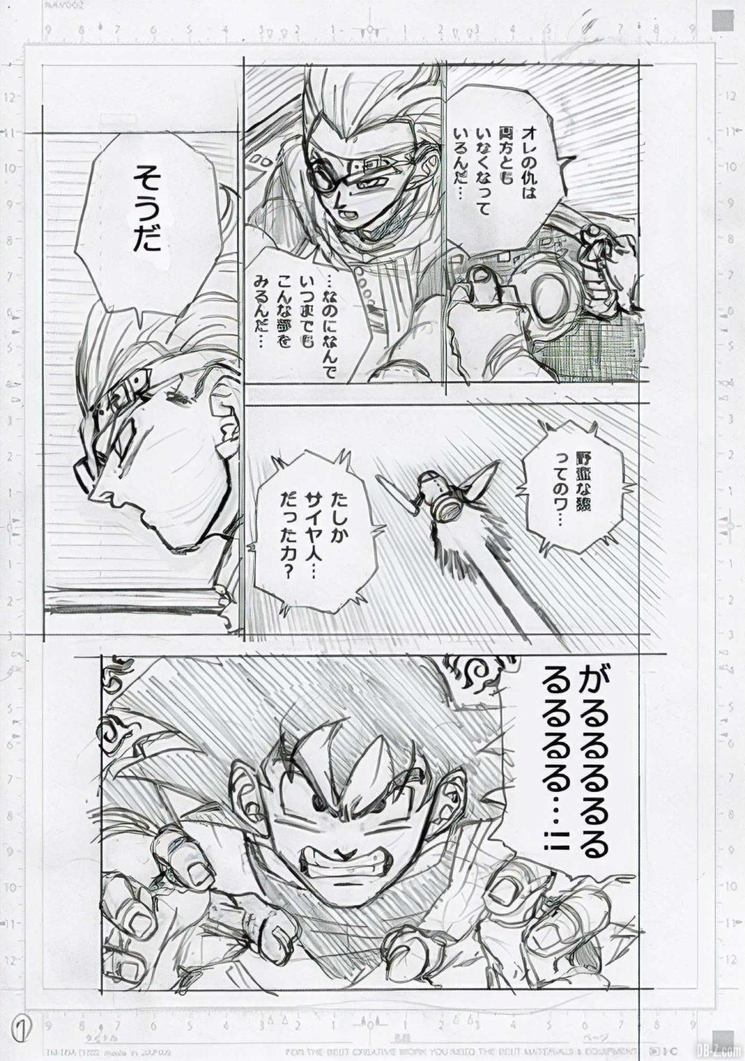 Dragon Ball Super Chapitre 68 Brouillon Page 7