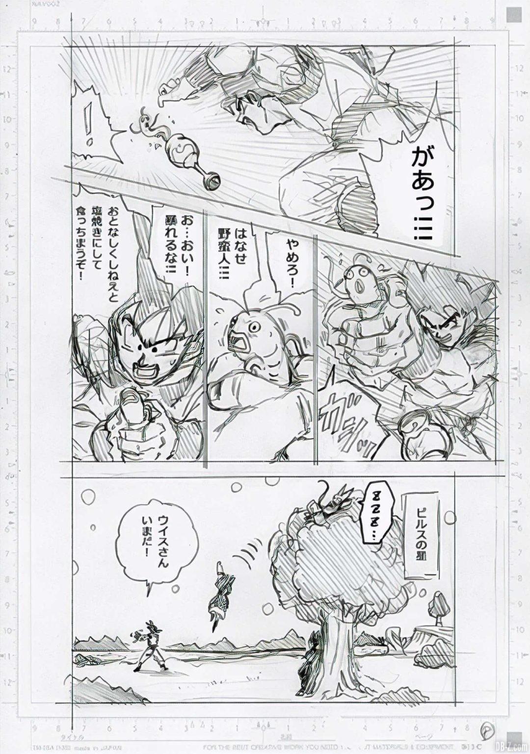 Dragon Ball Super Chapitre 68 Brouillon Page 8