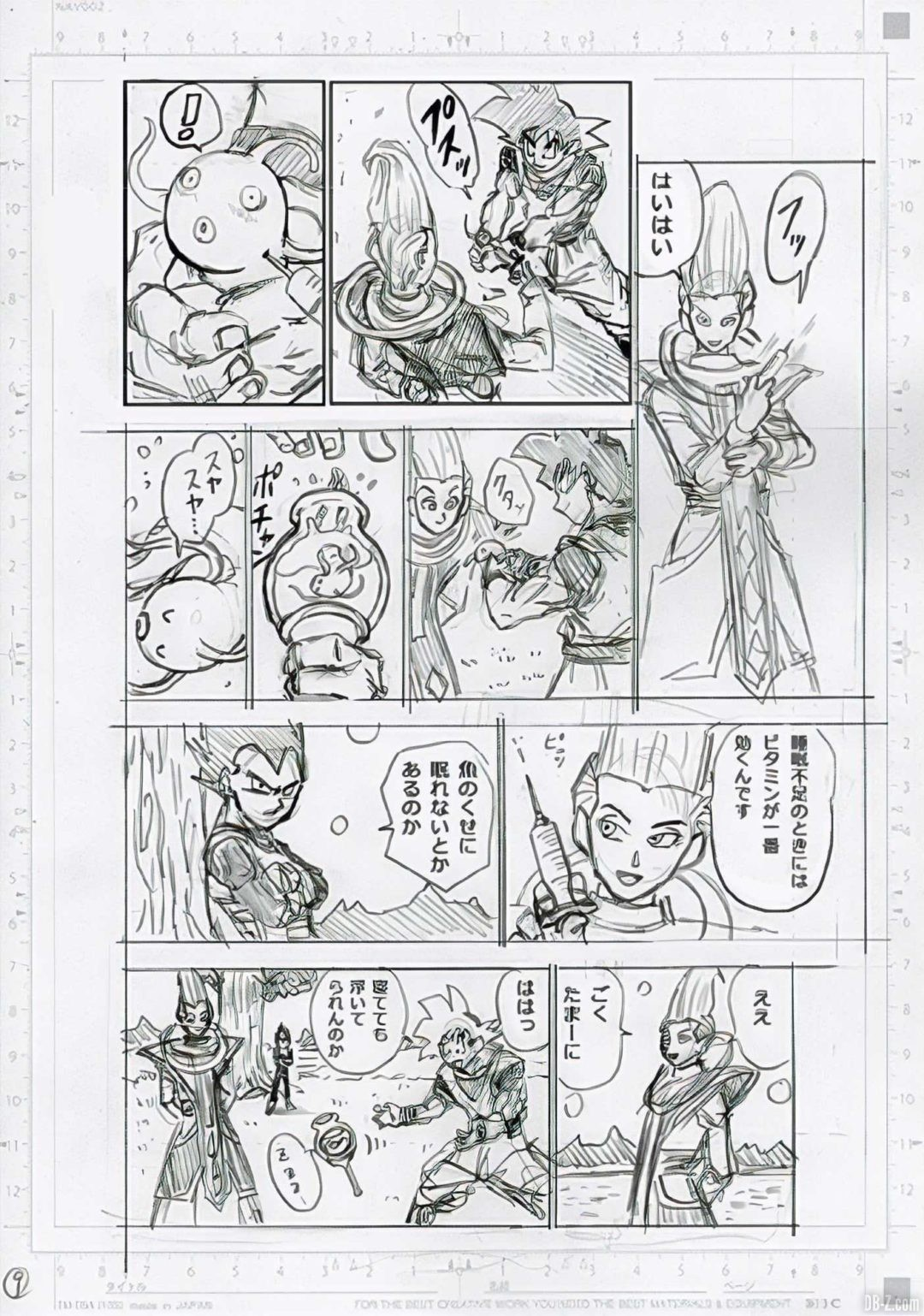 Dragon Ball Super Chapitre 68 Brouillon Page 9