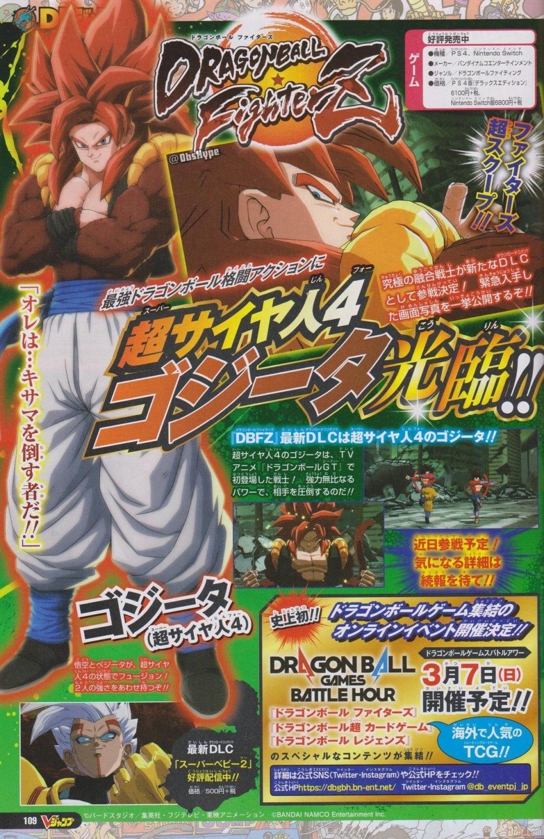Gogeta SS4 Dragon Ball FighterZ