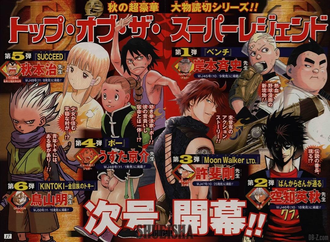 Kintoki Top Of The Super Legends Weekly Shonen Jump