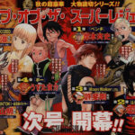 Kintoki Top Of The Super Legends Weekly Shonen Jump