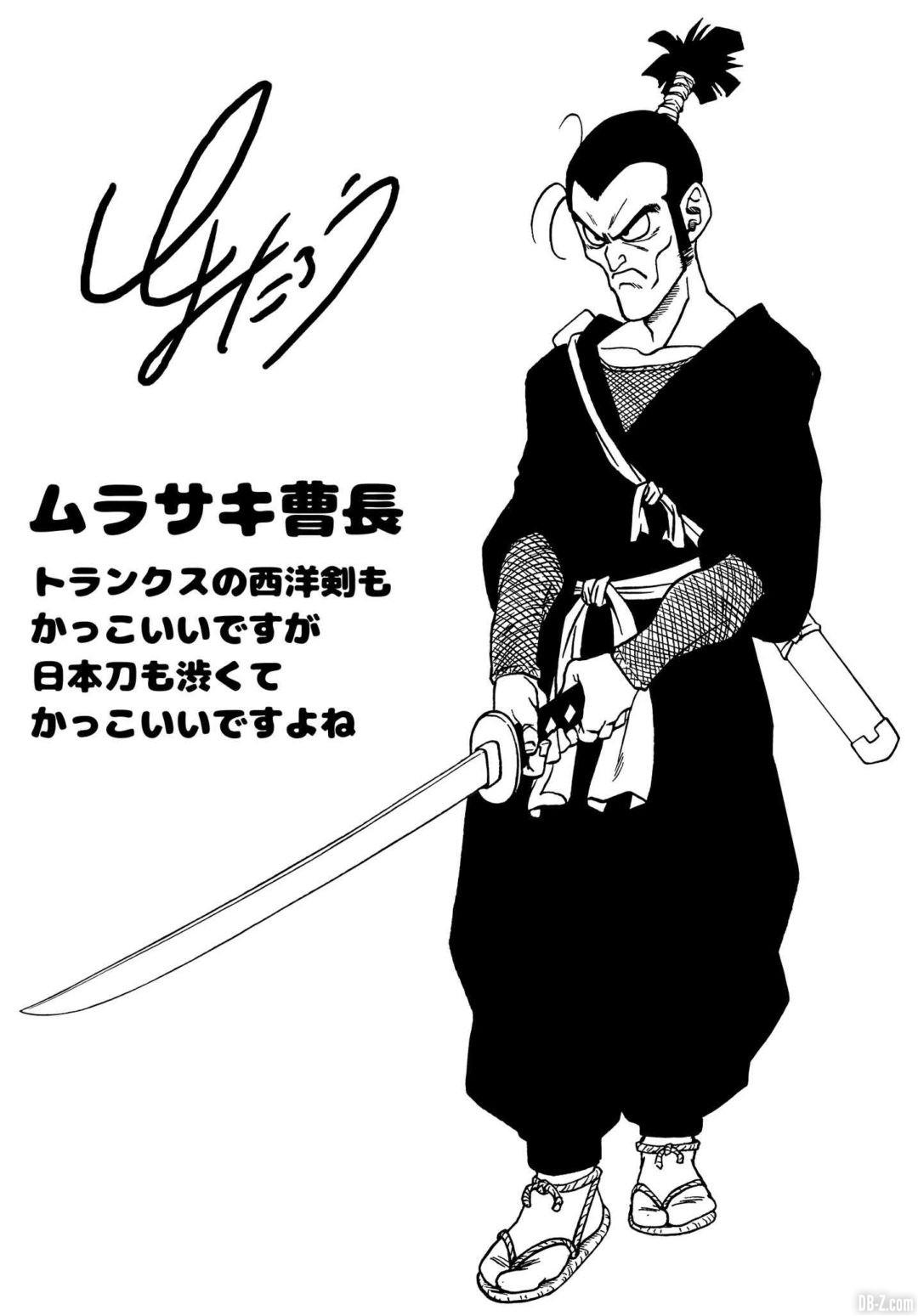 Ninja-Murasaki-Toyotaro