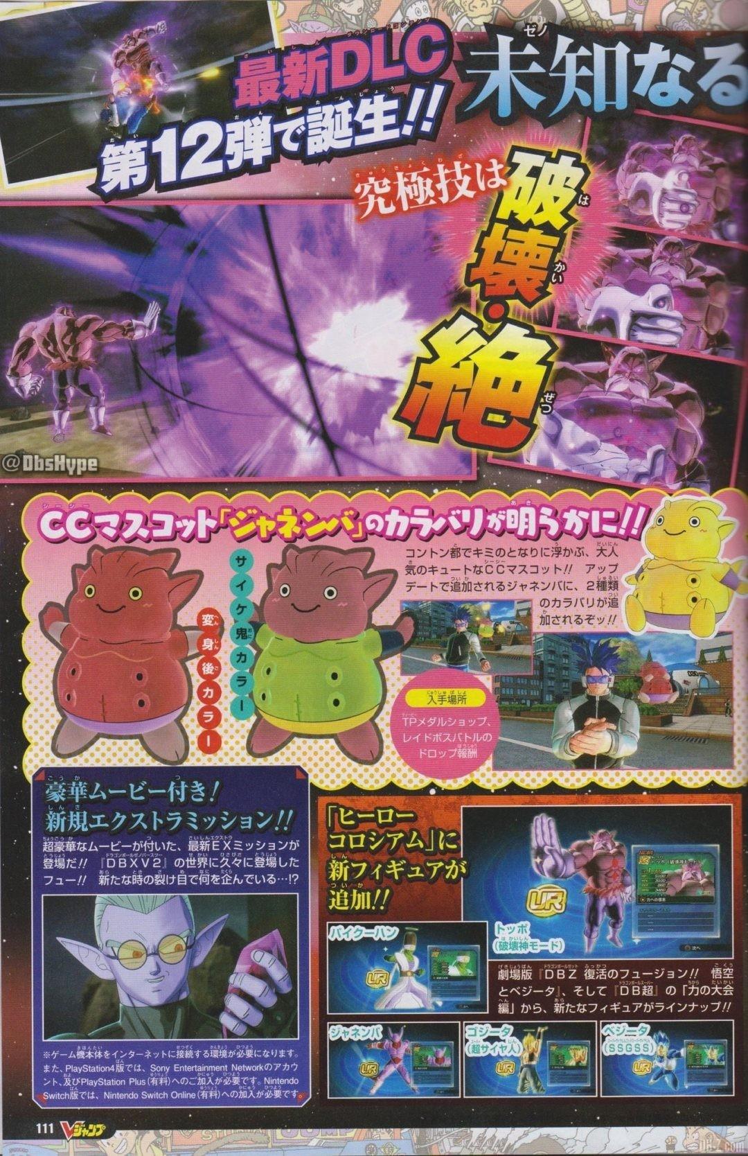 Toppo Dragon Ball Xenoverse 2 Page 2
