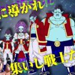 trailer-arc-granola-manga