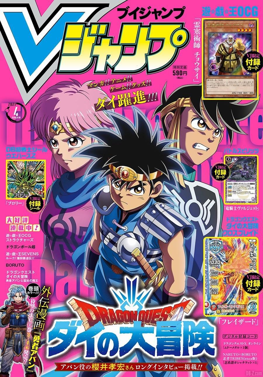 Cover-VJump-20-fevrier-2021