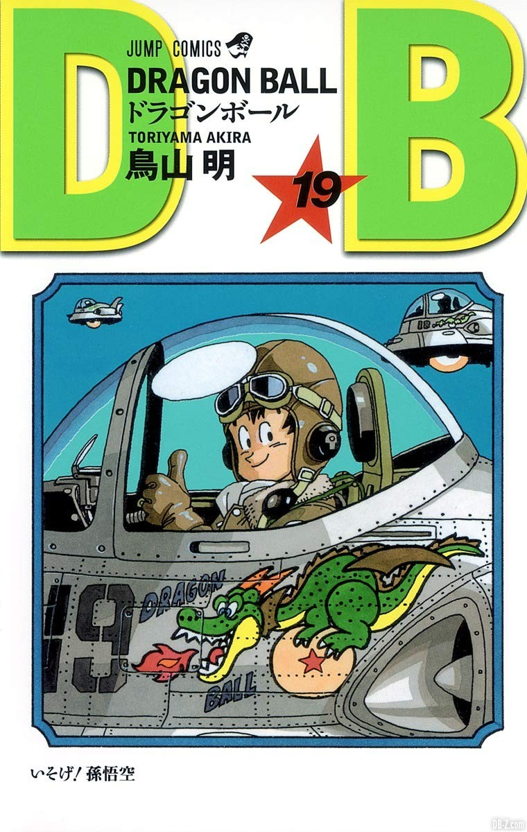 Dragon-Ball-Tome-19-Japonais-Front