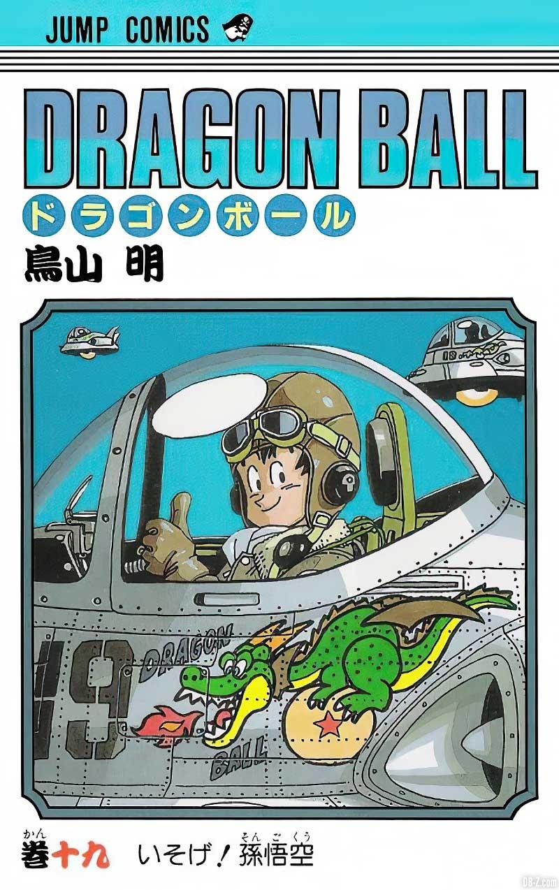 Dragon-Ball-Tome-19-Japonais-Original-couverture