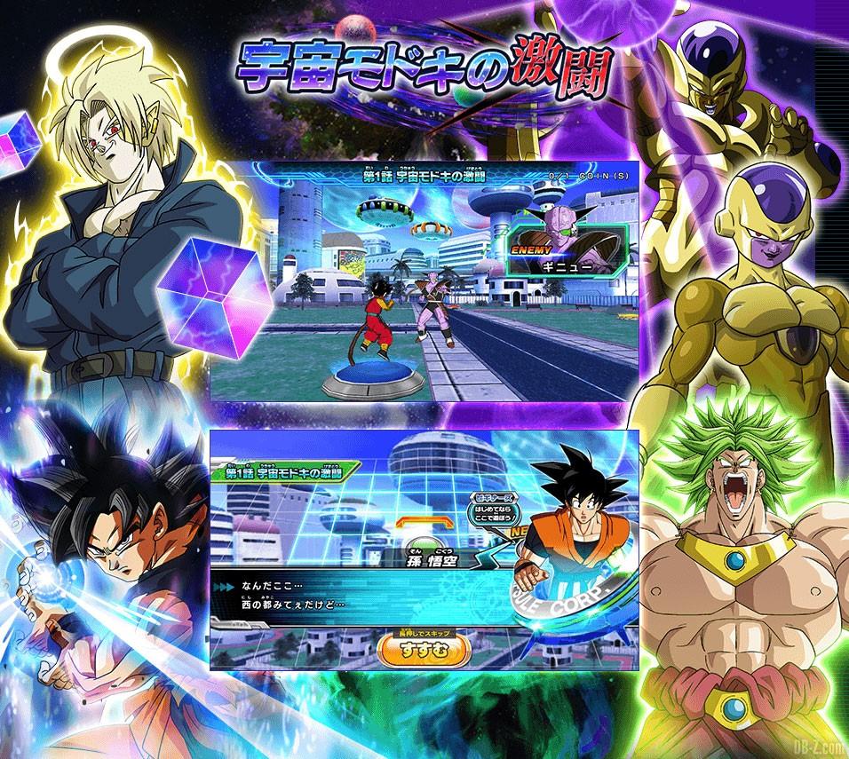 SDBH-Big-Bang-Mission-7-Promo