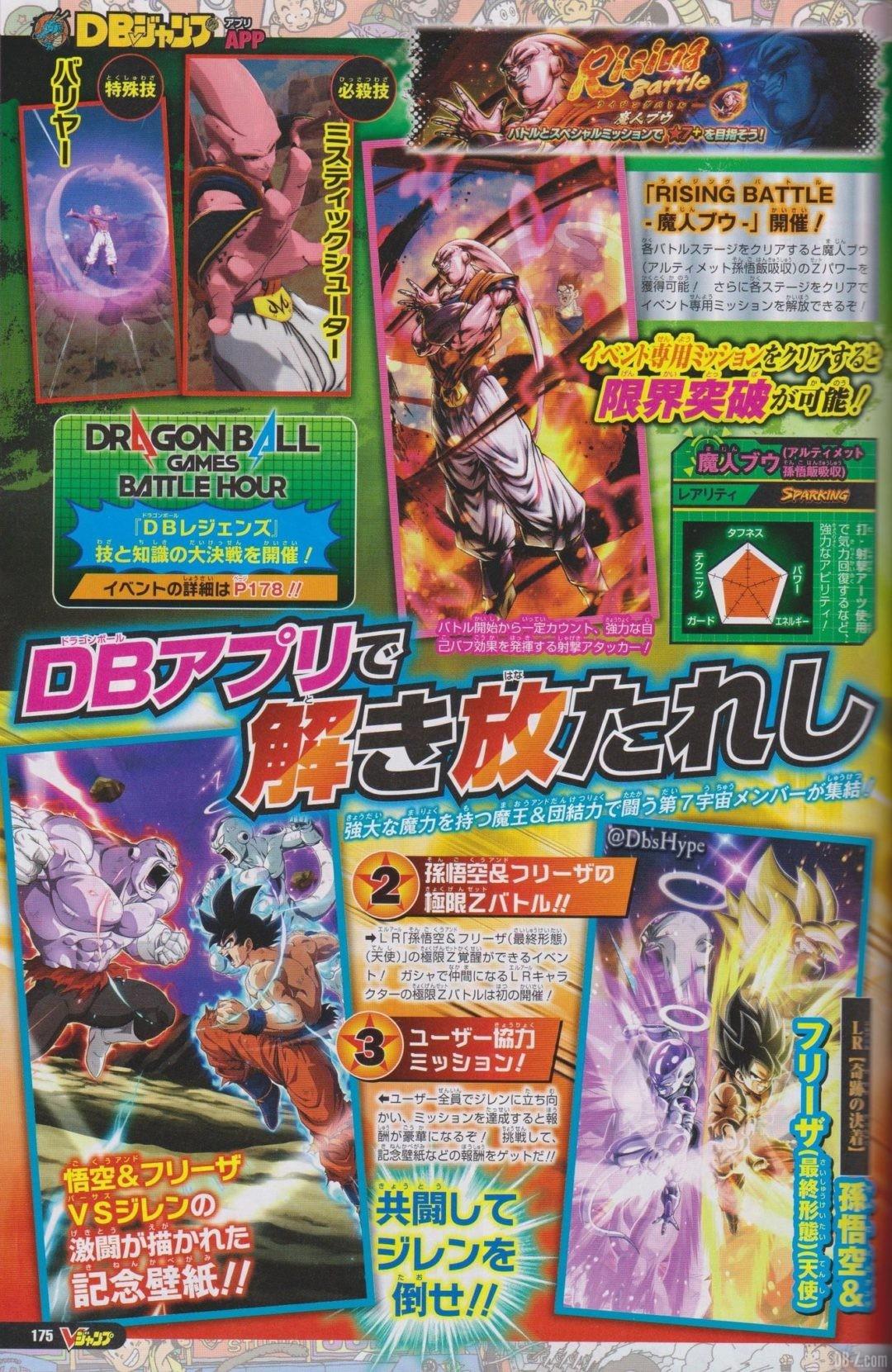 VJump-Dragon-Ball-Legends-Dokkan-Battle