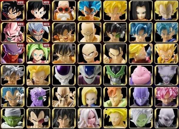 Dragon Ball FighterZ SHF