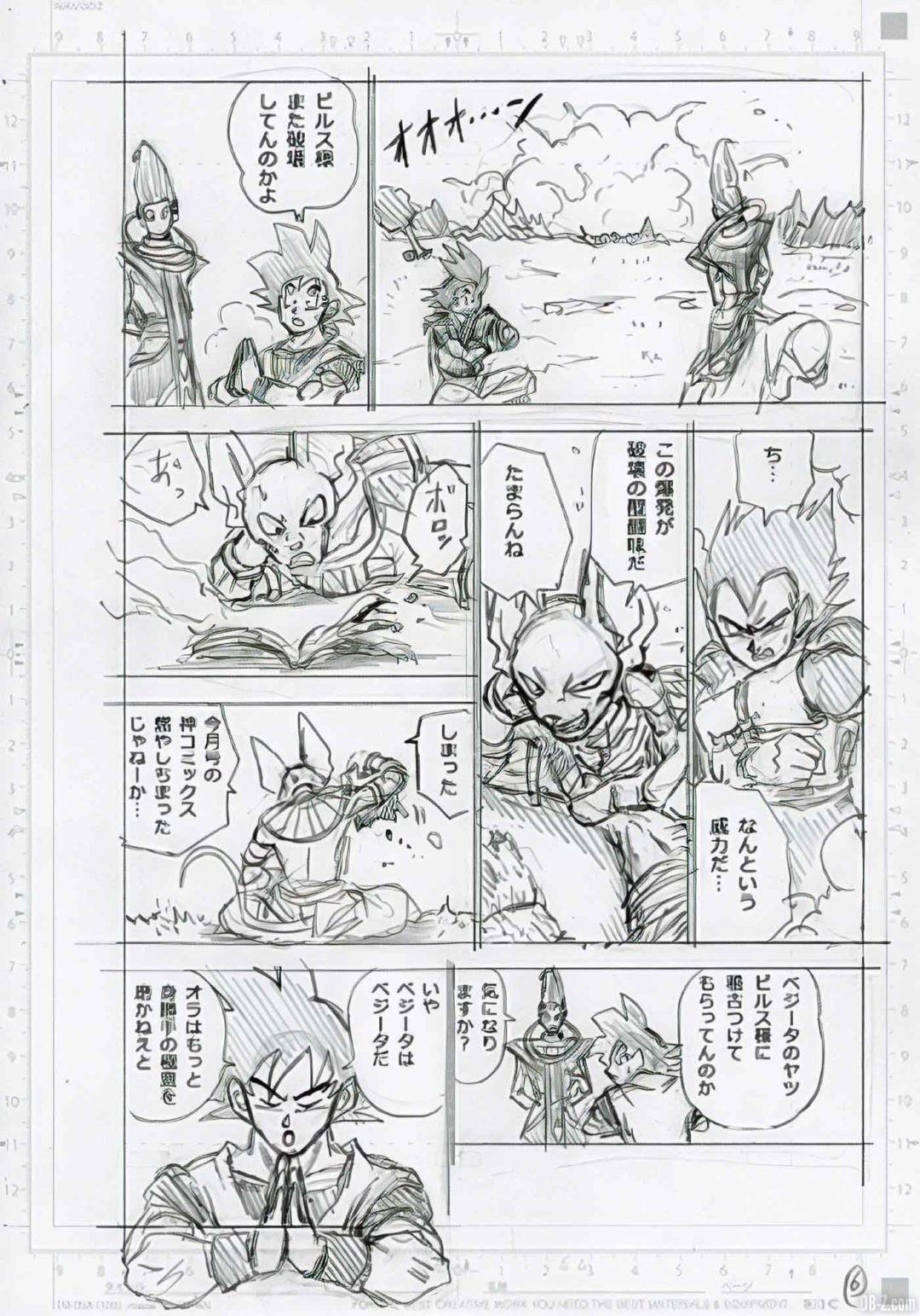 DBS-chapitre-70-Brouillon-Page-6