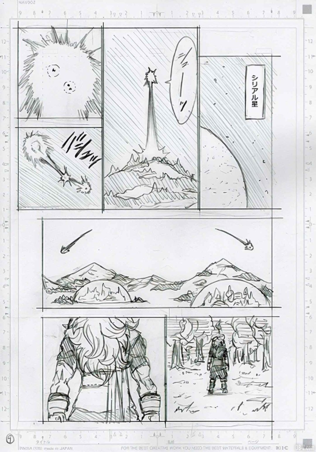 DBS-chapitre-70-Brouillon-Page-9