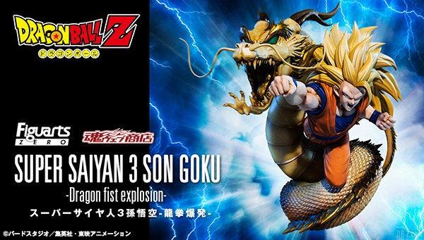 Figuarts-Zero-Goku-Super-Saiyan-3-Dragon-Fist-Explosion