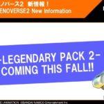 Legendary-Pack-2