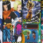 vjump-dragon-ball-mars-2021