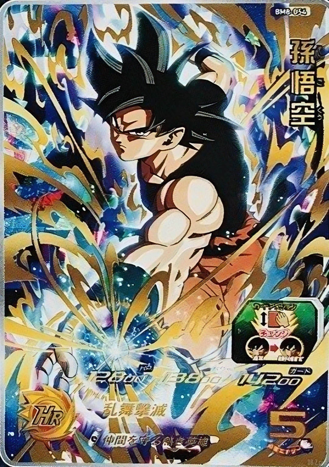 BM8-Goku-Ultra-Instinct