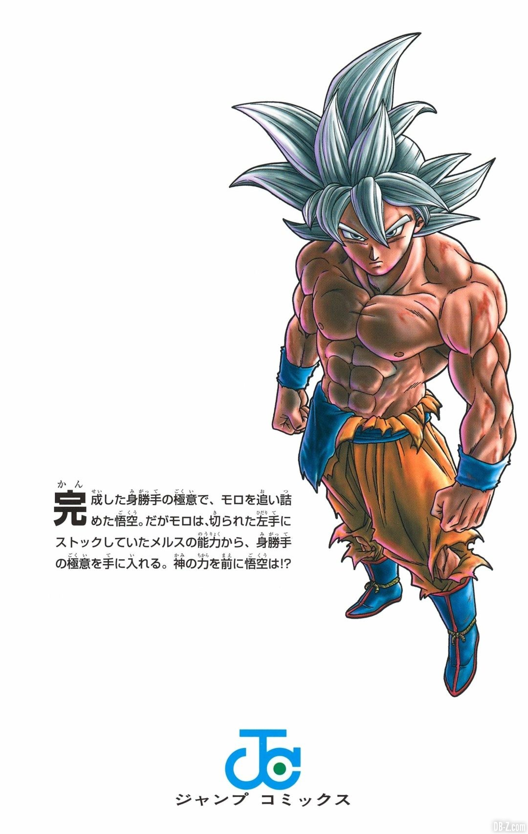 Cover-Tome-15-Dragon-Ball-Super-Back
