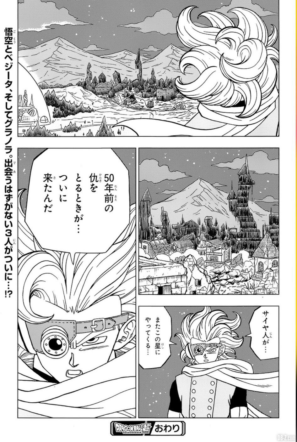 DBS-chap-71-page-0000003