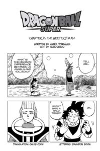 DBS-chapitre-71-complet