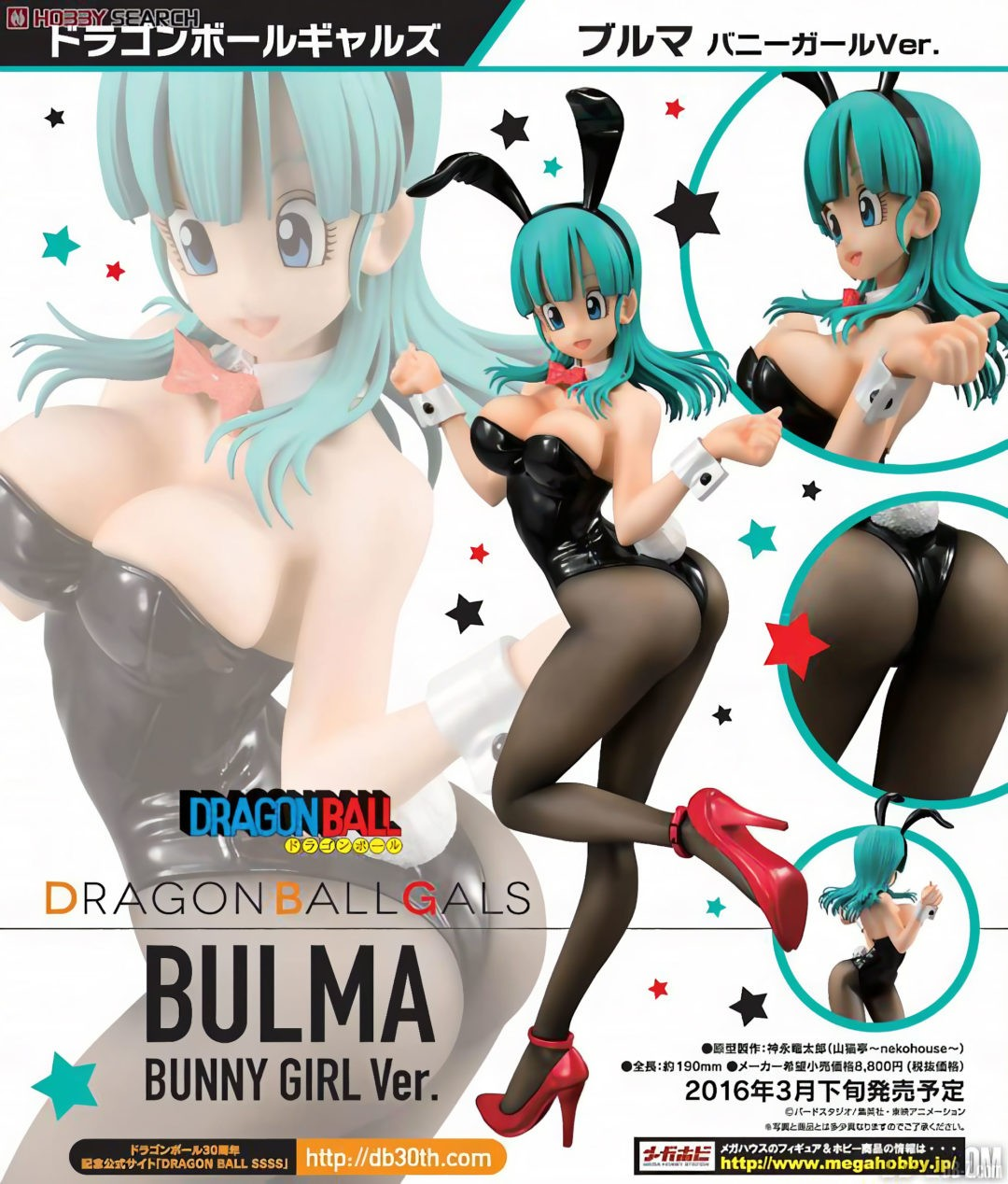 Dragon-Ball-Gals-Bulma-Bunny-Girl-hd