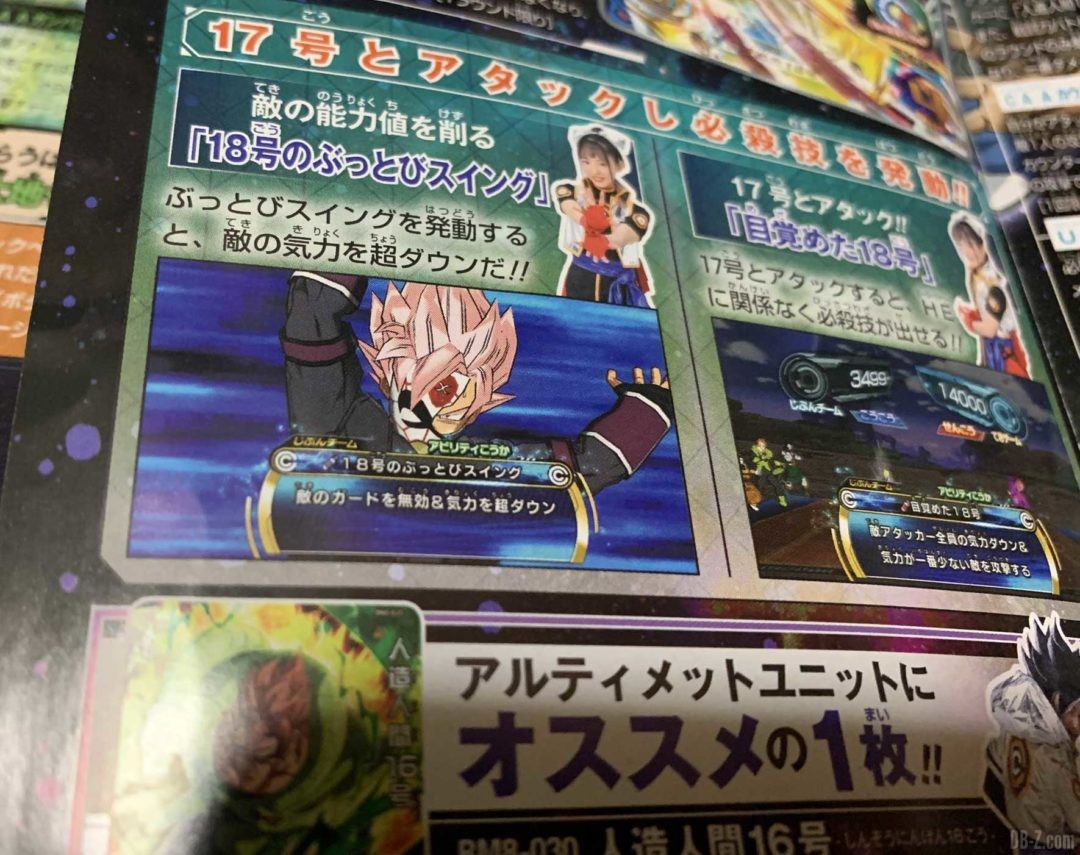 Goku-Black-Xeno-Super-Saiyan-Rose-Saiyan-Masque
