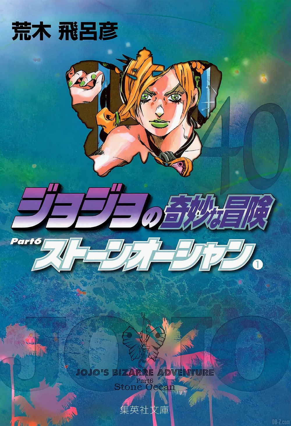 JoJos-Bizarre-Adventure-PART-6-Stone-Ocean