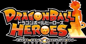 Logo-Dragon-Ball-Heroes-Galaxy-Mission