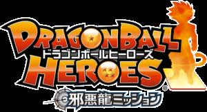 Logo-Dragon-Ball-Heroes-Jaakuryuu-Mission