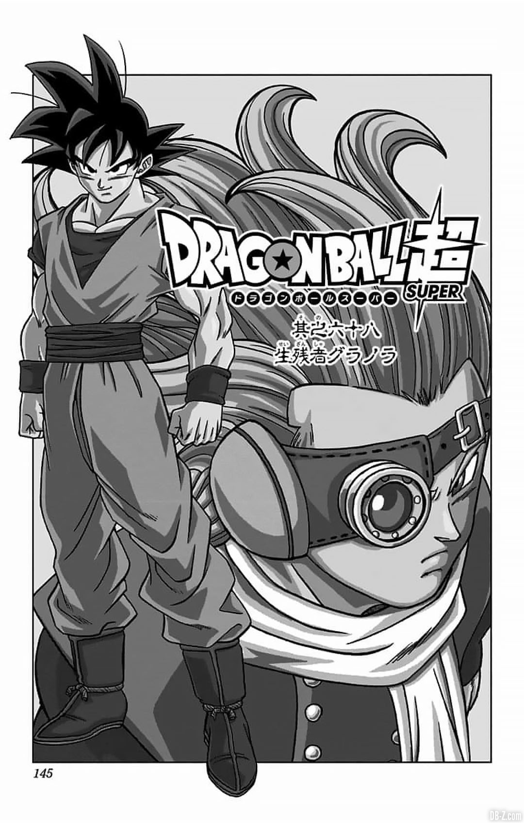Tome-15-Dragon-Ball-Super-Image-Bonus-21