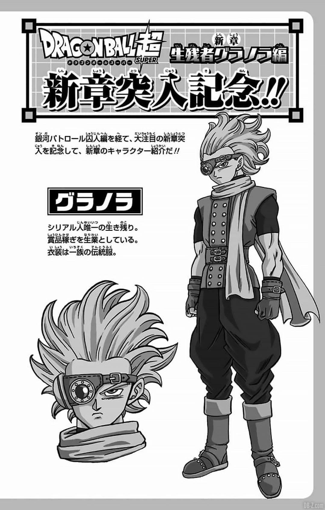 Tome-15-Dragon-Ball-Super-Image-Bonus-23