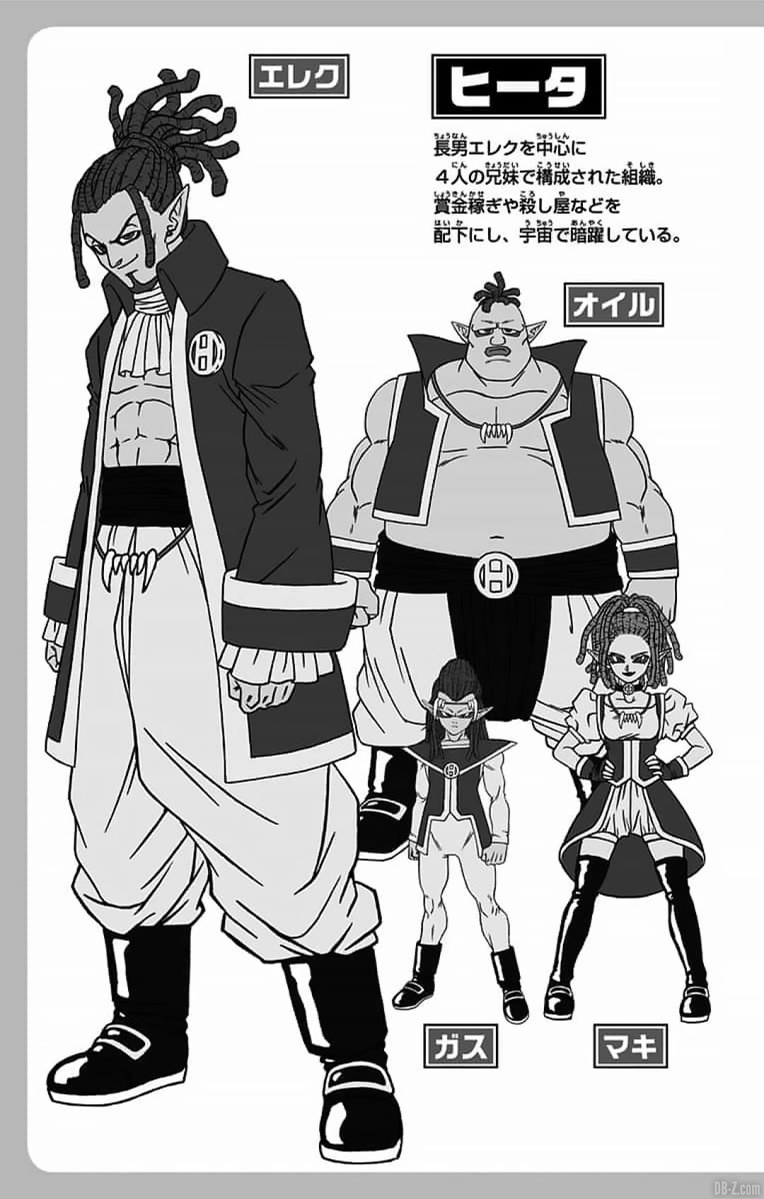Tome-15-Dragon-Ball-Super-Image-Bonus-24