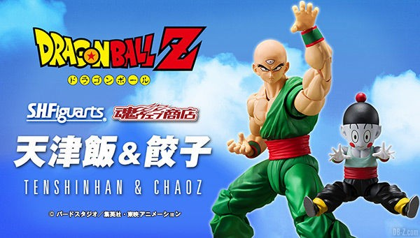 S.H.Figuarts Tenshinhan & Chaozu