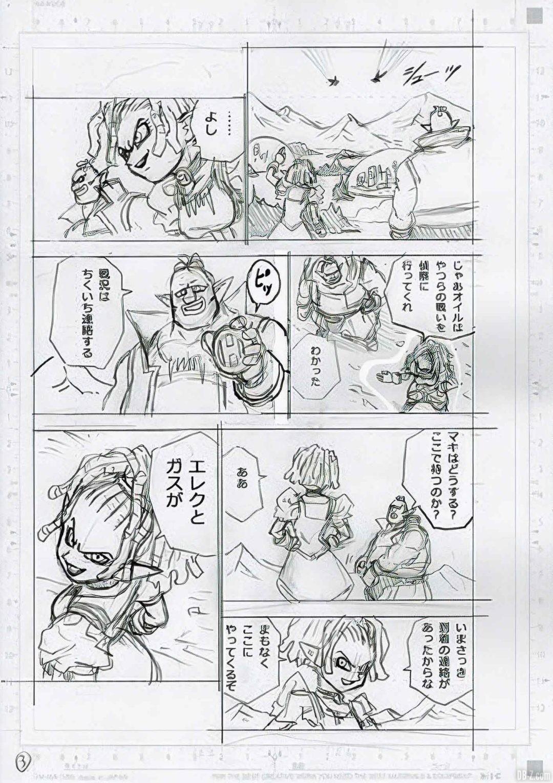 Brouillons-chapitre-72-Dragon-Ball-Super-3