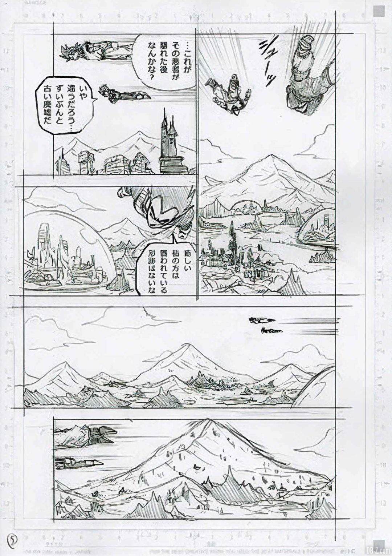 Brouillons-chapitre-72-Dragon-Ball-Super-5