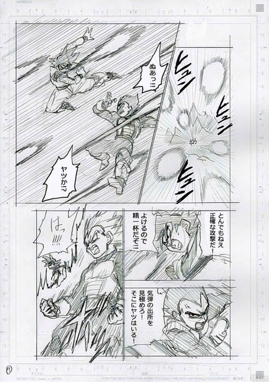 Brouillons-chapitre-72-Dragon-Ball-Super-7