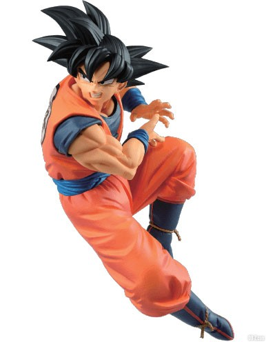 Figurine-Goku-Day-2021-version-normale-1