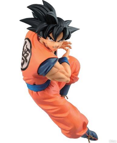 Figurine-Goku-Day-2021-version-normale-2