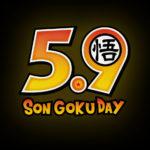 Goku-Day-2021