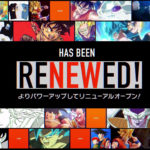 Site-officiel-Dragon-Ball-Official-Site
