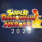 Super-Dragon-Ball-Heroes-2022