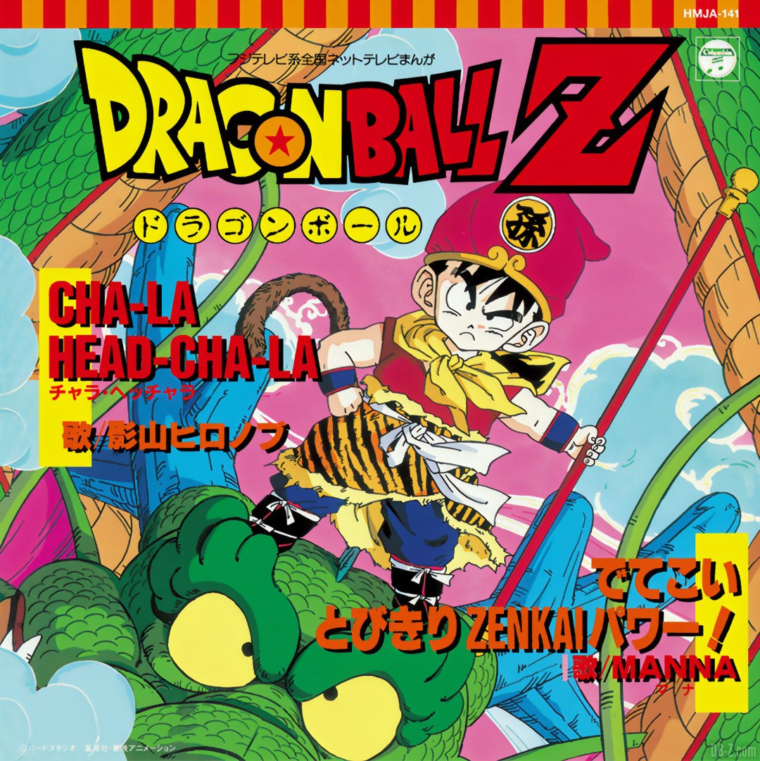 Vinyle-Dragon-Ball-Z-CHA-LA-HEAD-CHA-LA-Detekoi-Tobikiri-ZENKAI-Power